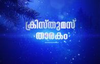 Christmas Tharakam