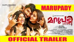 Marupadi Malayalam Movie Running Successfully