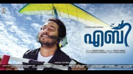 ABY Malayalam Movie