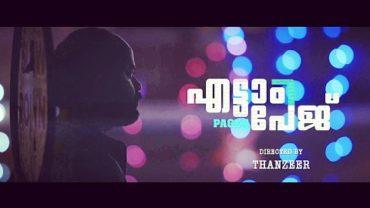 Ettaam PAGE – Malayalam short film